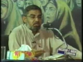 Must Watch Project- Imam Khomeini (r.a) a documentry Part 2 – Urdu