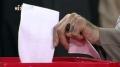 Líder Supremo vota en elecciones presidenciales y municipales de Irán - 14June13 - Spanish