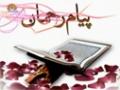 [13 June 13] پیام رحمان سورة القارعة - Payam e Rehman - Tafseer of Surat Al-Qariah - Urdu