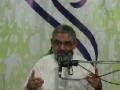[01] Muashray Ki Islah Aur Tarbiyat Mein Hamara Hissa - Maulana Ali Murtaza Zaidi - Urdu
