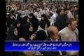 صحیفہ نور|About Shaheed Motahri on the Day of Teachers Day|Supreme Leader Khamenei - Persian Sub Urdu