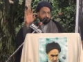 Grand Seminar Yaad-e-Khomeyni (r) - 2013 - Hyderabad - Moulana Taqi Agha - Urdu