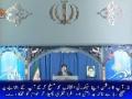 صحیفہ نور Sermon Delivered for Egyptians after Egypt Revolution - Supreme Leader Khamenei - Persian Sub Urdu