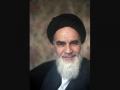 Photo Tour Ayatullah Khomeini - Urdu