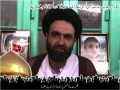 Son of Shaheed Qaid Allama Hussaini Speaking to Media - Urdu