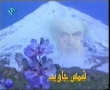 Leader Ayatollah Khamenei on Imam Khomeini R.A - Old Speeches - Part 2 - Persian