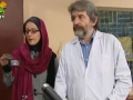[03] [ Drama]  ساختمان پزشکان  The clinic  - Farsi sub English