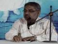 [1/3] معرفت امام زمان عج Shabaan 10 1433 - H.I. Ali Murtaza Zaidi - Urdu