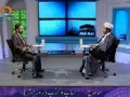 [26 June 13] Rahe Nijat - راہ نجات| معاد و قیامت|حساب کتاب اور شاہدین| - Urdu