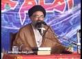 سلت و ذلت Shaban ul Muazzam 05, 1434 AH at Mianwali - Ustad Syed Jawad Naqavi - Urdu