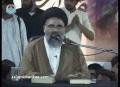 سلت و ذلت Shaban ul Muazzam 05, 1434 AH at Bakhar - Ustad Syed Jawad Naqavi - Urdu