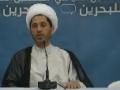 [9 May 2013] اللقاء المفتوح للشيخ علي سلمان بأهالي سماهيج - Arabic