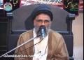 امام و امت اور حقیقت انتظار - Faisalabad - 21 June 2013 - Ustad Syed Jawad Naqavi - Urdu
