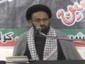 [13 April 2013] آگاہانہ شہادت اور اس کے تقاضے - H.I Sadiq Taqvi - Urdu
