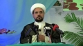 Shaykh Mohammed Al-Hilli - IMAM MAHDI CONFERENCE 2013 - UNITY EVENT - UK - English
