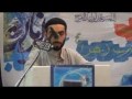 Imam-e-Asr (a) ki Ghaybat mein Hamari Zimmedariya - Moulana Md Hasan Ibrahimi - Jashn-e-Yusuf-e-Zahra - Urdu