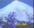 Leader Ayatollah Khamenei on Imam Khomeini ra - Old Speeches - Part 3 - Persian