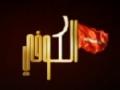 الازهر الشريف | يصف السلفية بالمفسدين والخارجين عن الدين - Arabic