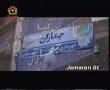 Beit-ul-Ghazal - Documentary on Imam Khomeini R.A - Episode 1 - English