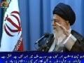 صحیفہ نور Iranian System is Progressing even under all of this Propaganda - Persian Sub Urdu