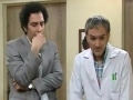 [10] [Drama]  ساختمان پزشکان  The clinic - Farsi sub English