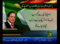 Pakistan Prime Minister On China Visit - Urdu