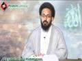 [سخن عشق] Sharhe Munajate Shabaniya - H.I Sadiq Taqvi - Part 10 - Urdu