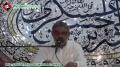 شخصیت امام خمینی رہ - H.I Ali Murtaza Zaidi - 21 June 2013 - Urdu