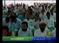 Sixty couples were married by Imam Khomeini trust - Urdu