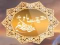 [02] حقیقت رمضان - Special Ramadhan Program Haqeeqat-e Ramadhan - Urdu