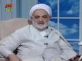زیبایی ہای ماہ رمضان - Samte Khoda - H.I Qaraati - Farsi