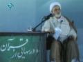 درسہایی از قرآن - دوری از وسواس در زندگی - Dars hai az quran - Farsi