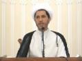 [12 July 2013] حديث الجمعة لسماحة الشيخ علي سلمان - Arabic