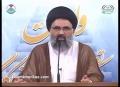 [03] نظام حکومت الٰہی در قرآن Ustad Syed Jawad Naqavi - Urdu