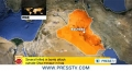 [12 July 13] Saudi Arabia wants to destabilize Iraq: Zayd al-Isa - English
