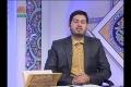 [12 July 2013]  راہ مبین - آداب تلاوت  - Clear Path - Urdu