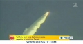 [13 July 13] israel test fire ballistic missiles capable of attacking Russia - English