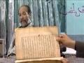 [03] Sahib Dilan صاحبدلان - Ramadan Serial - Urdu