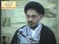 Aurat ki Manzilat - Majlis by Moulana Hasan Zafar - Urdu