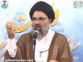 [04] نظام حکومت الٰہی در قرآن Ustad Syed Jawad Naqavi - Urdu