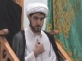 [04][Ramadhan 1434] Giving Excuses in Front of Allah - Sh. Mahdi Rastani - 13 July 2013 - English