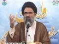 [05] نظام حکومت الٰہی در قرآن Ustad Syed Jawad Naqavi - Urdu