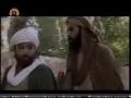 [12] Jâbir ibn Hayyân - Drame - Persian Sub French