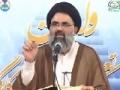 [06] نظام حکومت الٰہی در قرآن Ustad Syed Jawad Naqavi - Urdu
