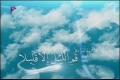 ترتیل جزء سوم قرآن کریم - Juz 3 Tarteel - Quran Karim - Arabic