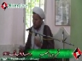 [1/3] تفسیر سورۃ العصر - H.I. Ejaz Bahishti - 1 Ramadhan 1434 - نارتھ کراچی - Urdu