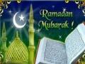 Nasheed - Ramadan - Maher Zain - English