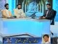 [15 July 2013]  راہ مبین - آداب تلاوت  - Clear Path - Urdu