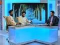 [16 July 2013]  راہ مبین - آداب تلاوت  - Clear Path - Urdu