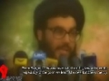 Martyrdom and Remembrance of Sayyed Abbas Al Mussawi - Sayyed Hassan Nasrallah - Arabic sub English